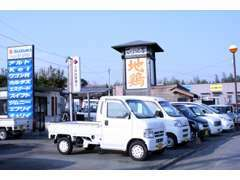 軽・コンパクトカーを中心に展示しており、当店お客様ワンオーナー車もあり安心してお乗り頂けますよ♪