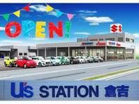 株式会社スズキ自販鳥取 U'sSTATION河北