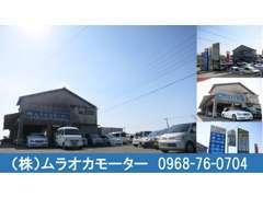 ☆九州陸運指定工場(民間車検工場)になります☆