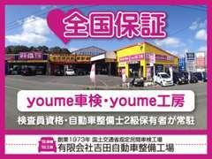 北九州・福岡・下関を中心にたくさんのお客様にご利用いただいています!