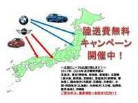 MINI認定中古車全モデルに特別金利2.98%実施中!!