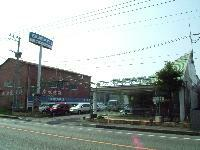 富士オートセンター null