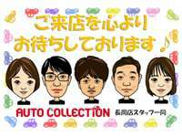 オートコレクション 長岡店