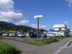 戸狩野沢温泉駅から車で5分!