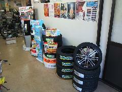 タイヤはもちろん各種新品パーツから中古パーツまで多数品揃え!パーツの販売だけでももちろんOK!