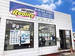 【永山6条店】中古車販売がメインの店舗です!保証付き販売などご要望に合わせてご提案いたします★