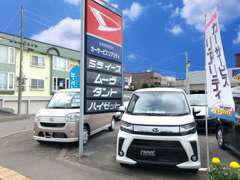 【永山6条店】コンパクトカーを中心に展示しております。ダイハツの高年式軽自動車を多数ご用意しております♪(^O^)