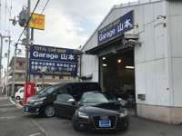 Garage 山本 null