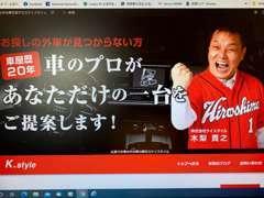 ↑http://www.g-kstyle.jp/↑毎日ブログ更新しています!お得な情報も!?是非ご覧ください!