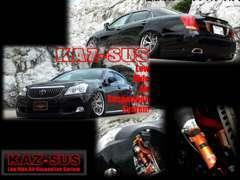 当社オリジナル『KAZ-SUSキット』フルコンVerキットとサスコンVerキットとご用意しております!対象車種など当社HPを御覧下さい!