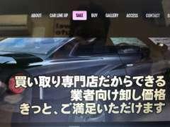 みんカラ内からも当社HPにアクセス出来ますので是非ご覧ください。!!http://minkara.carview.co.jp/userid/330073/blog/