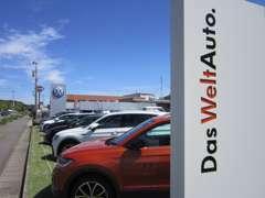 通称40mROAD沿い『DasWeltAuto.』厳しい基準をクリアした認定中古車なので安心のオーナーライフをサポートさせていただきます。