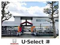 ホンダカーズ三重中 U-Select津