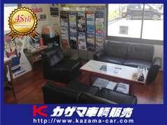 JU中古自動車販売士の資格を持ったスタッフがお客様にぴったりな1台をご提案いたします!