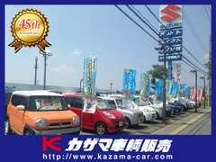 展示場には常時100台の厳選された中古車が並んでおります!上信越道『須坂・長野東I.C.』から長野市方向に車で10分!