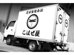 有名なドラマ「陸王」で使用された車輌になります☆SNS等に掲載してください「その際は是非弊社もクチコミしてくださいね(笑)」!