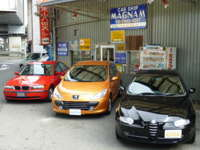 CAR SHOP MAGNAM null