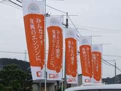 ★がんばろう!日本!★