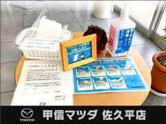 ロードサービスと言えばJAF!保険のロードサービスとの違いはご存じですか?皆さまを守るたに!当店はJAF取次店です。