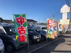 カラフルな旗が目印!☆大通りに面しております!お近くに来た際には、お気軽にお立ち寄りください♪