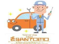 ★メンテナンスパッケージで、更に安心・快適☆車両価格から残価を差し引くため、月々のお支払いが軽減☆お問合わせはお気軽に♪