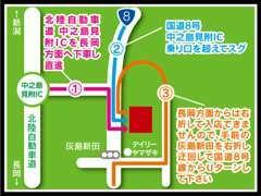 アクセス良好★国道8号線長岡方面からは右折して入店できません。手前の灰島新田を右折し迂回して三条方面よりUターンして下さい