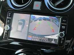 純正のメモリーナビ装備!360度見えて安心安全に車庫入れしていただけるアラウンドビューモニター装備!