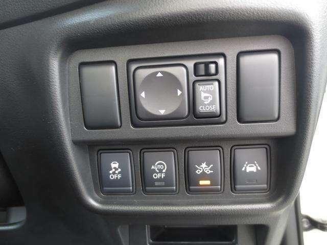 衝突軽減ブレーキの操作スイッチです。