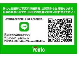 LINEでもお問い合わせ承っております!LINE ID:@265mtlfv