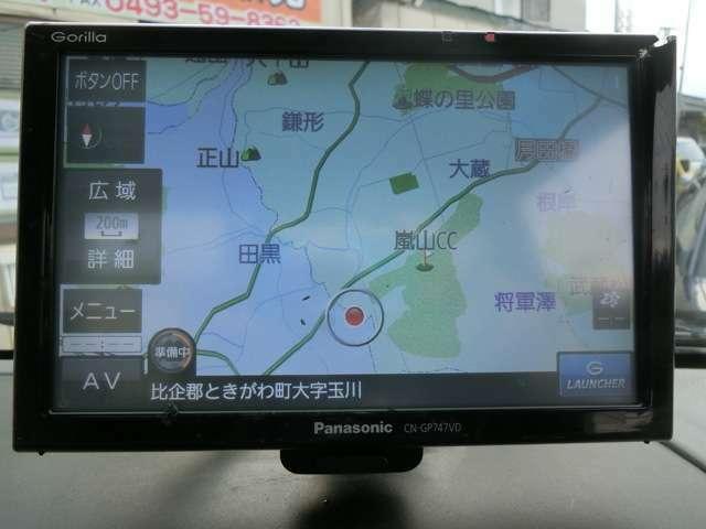 電車でのご来店の場合★東武東上線 武蔵嵐山駅」より送迎車があります。詳細はお電話いただければスタッフがご案内いたします。皆様の多くのご来店お待ちしております  http://www.mariyam1.com