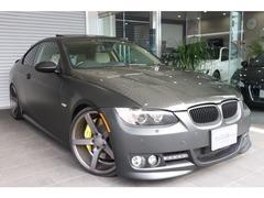 BMW 3シリーズクーペ の中古車 335i 兵庫県加古川市 258.0万円