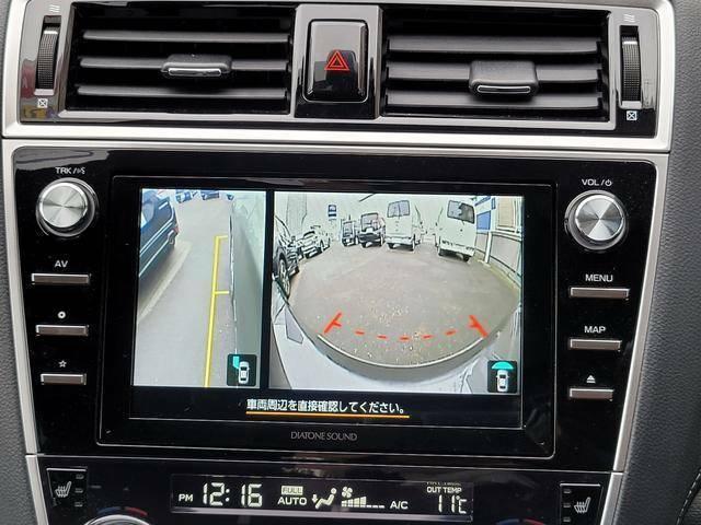 フロント・サイドビューカメラの映像を確認できます!