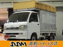 ダイハツ ハイゼットトラック 660 スペシャル 3方開 4WD キャンピングベース タイベル交換済