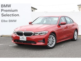 BMW 3シリーズ 320i プラスPKG コンフォートPKG 17AW