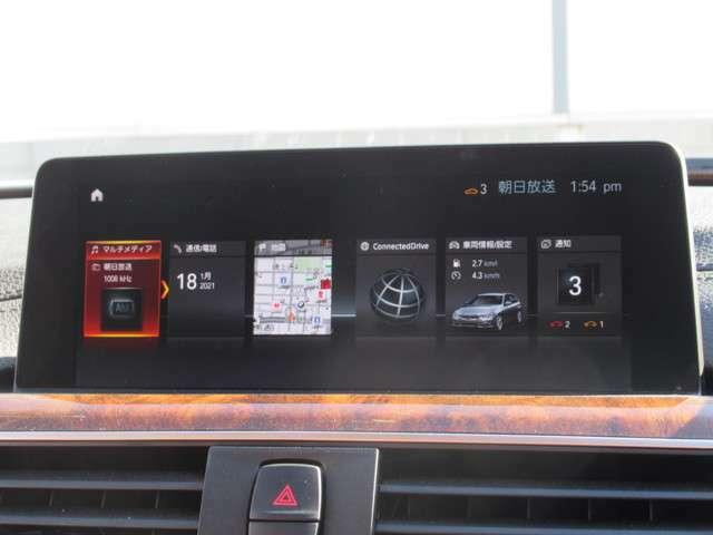 ◆ハイクオリティな車両コンディション&BMW基準の納車前点検☆そして全国BMW正規ディーラー対応による安心の認定中古車保証◆