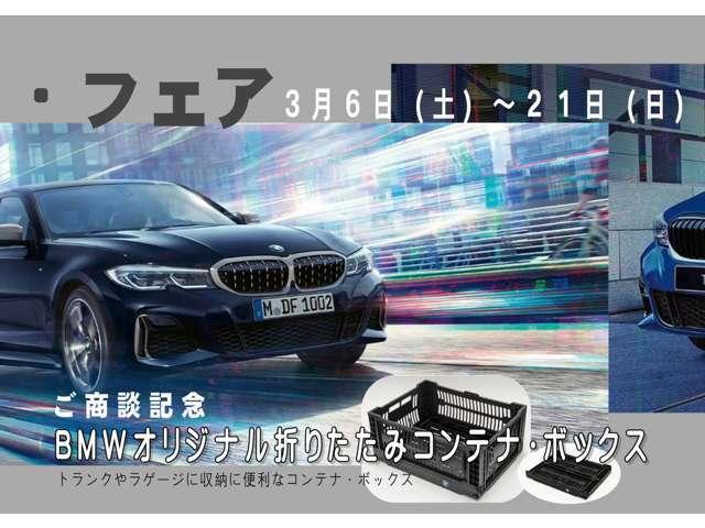 【 お問い合わせ : Kobe BMW プレミアムセレクション三宮 : 0066-9711-672694 】