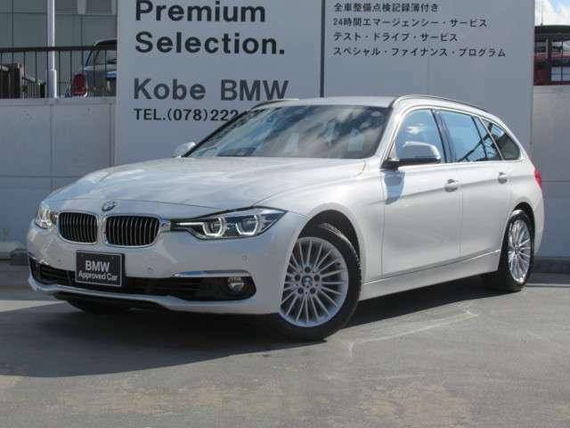 ◆BMWオートローン・リース、BMWカード、そしてBMW自動車保険☆BMWは、お客様のBMWライフをトータルでサポートいたします。◆