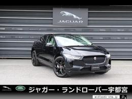 ジャガー Iペイス SE 4WD パノラマルーフ OP20A/W DriverAssistPack.