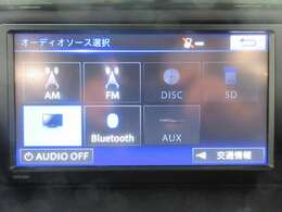 ■純正メモリーナビ■ブルートゥース接続に対応しているので、お手持ちのスマートフォンなどとコード等を繋げることなく、簡単に音楽を再生することができますよ♪