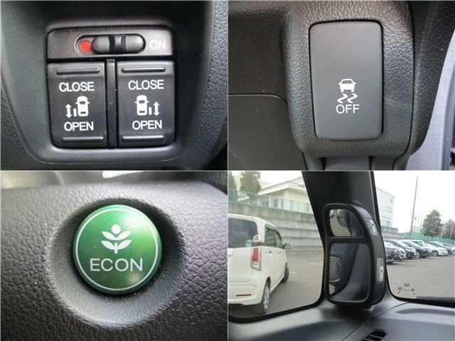 ■両側電動スライドドア■運転席脇のスイッチを押すだけで、両側それぞれのドアを開閉することが出来ます!お子様の送迎時などに便利ですね♪