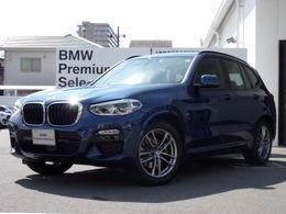 BMW X3 xドライブ20d Mスポーツ ディーゼルターボ 4WD 黒革 全席シートヒーター ウッドトリム