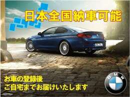 BMW X3の入荷です!お車詳細や展示状況はフリーダイヤル(0066-9711-498412)またはBPS城東鶴見06-6933-6600迄お問合せ下さい。
