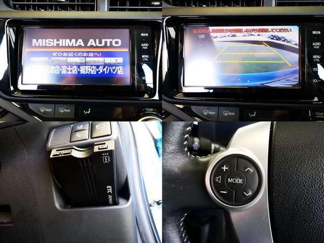 ハイスペックカーナビ完備 フルセグTV DVD CD録音 Bluetoothで スマホの音楽もステアリングリモコンで操作可能 バックカメラ ETCも付いてます