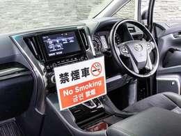 こちらの車両は前オーナー様が禁煙車でご使用になられており、シートのコゲやタバコの残り香もなく今後も気持ちよく乗って頂けるお車です!