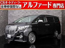 トヨタ アルファード 2.5 S Cパッケージ 禁煙車/ワンオーナー/エグゼクティブシート