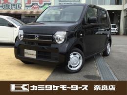 ホンダ N-WGN 660 G ホンダ センシング 軽自動車・衝突軽減ブレーキ・ETC