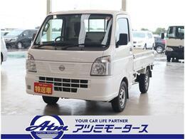 日産 NT100クリッパー 660 DX オートマ・走行7800km