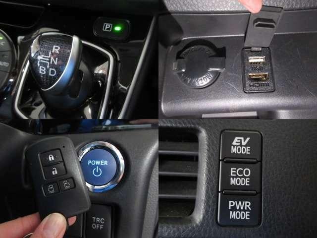 環境にもお財布にも優しい、ECO/EVモード付です。その他、USB/HDMI接続も可能です♪