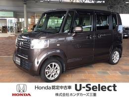 ホンダ N-BOX+ 660 G 車いす仕様車 インターナビ HID ETC