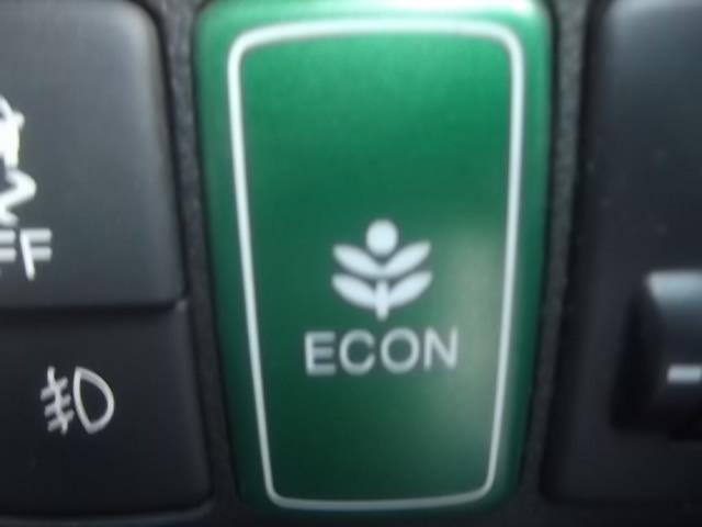 ECON装備で、燃費運転のお手伝い!
